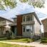 lux-architectural-panel-cedar-bluedoor